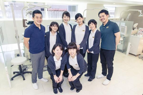 豊中市 ますだ歯科医院 スタッフ集合写真